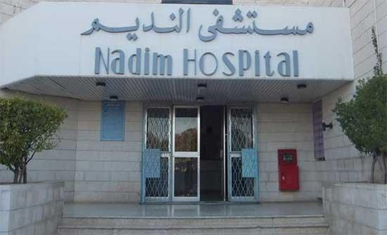 مستشفى النديم يجري أول عملية منظار للركبة