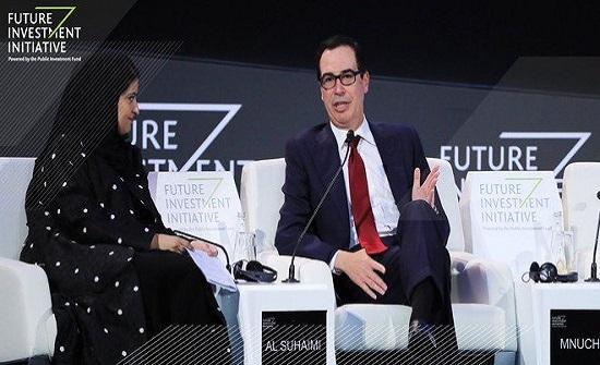 وزير الخزانة الأمريكي : النمو العالمي يتباطأ .. وأوروبا بحاجة لبذل المزيد للحفاظ على النمو