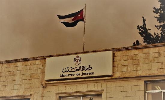 العدل: تنفيذ 31 عقوبة بديلة عن الحبس خلال آب