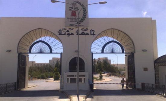 رئيس جامعة مؤتة يلتقي الملحق الثقافي العماني