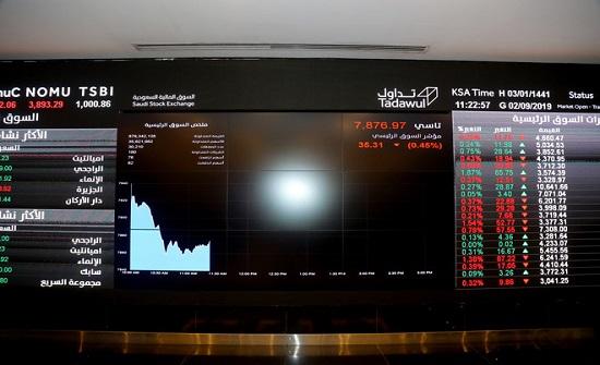 الأسهم السعودية تبدأ تعاملاتها على انخفاض 6 نقاط