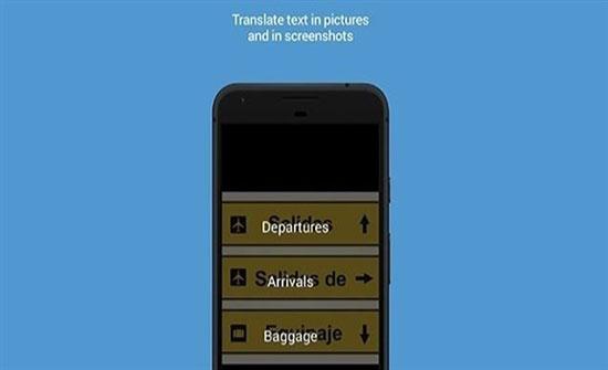 مايكروسوفت Translator يدعم أكثر من 60 لغة