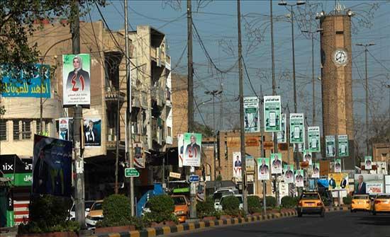 مفوضية الانتخابات العراقية: استبعاد 6 مرشحين من سباق البرلمان