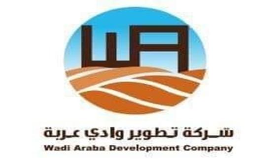 المجالي:شركة تطوير وادي عربة تسهم في تحقيق التنمية المستدامة بالعقبة