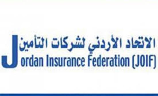 5ر13 مليون دينار ارباح قطاع التأمين للنصف الأول