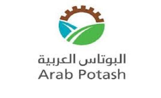 محافظ ومجلس أمني الكرك يطلعون على إنجازات البوتاس العربية