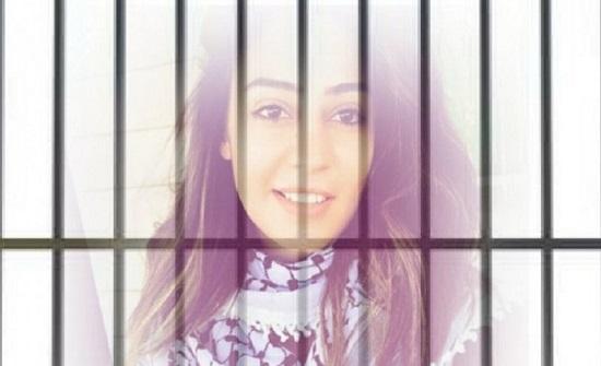 محامية عن هبة اللبدي: إما الاستمرار بالإضراب أو العودة لعمّان