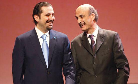 الحريري يسخر من أبرز حلفائه: معقول أن مصيري السياسي مرهون بقرار منك؟