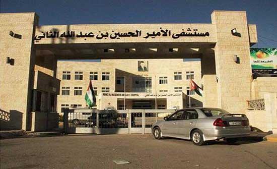 عطاء لتوسعة قسم الطوارئ بمستشفى الأمير حسين