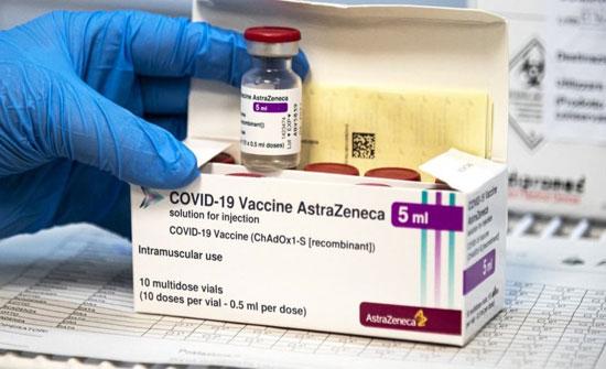 الصحة العالمية: أعطونا لقاح أسترازينيكا إن لم ترغبوا به