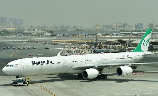 بومبيو عن الصين: تستقبل طائرات ماهان التي تقل إرهابيين