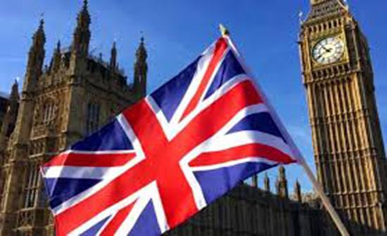 بريطانيا : تراجع الناتج المحلي الإجمالي بنسبة 2,6 بالمئة في تشرين الثاني الماضي