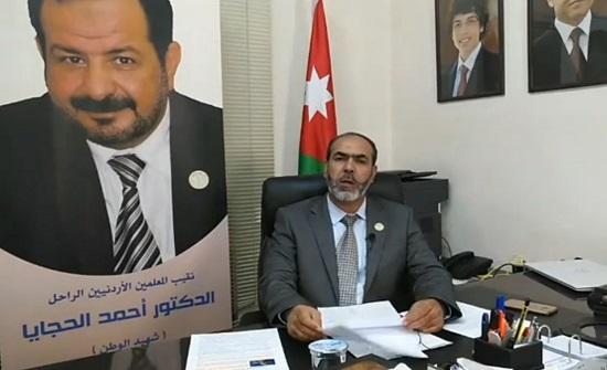 نقيب المعلمين : نحترم القضاء واجتماع لمجلس النقابة غدا الخميس لاتخاذ القرار