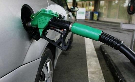 الطاقة: انخفاض أسعار المحروقات