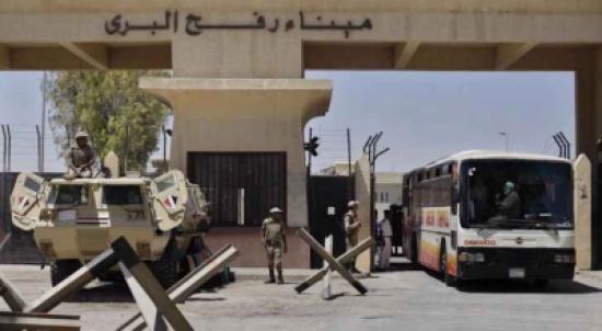 مصر تواصل فتح وتشغيل معبر رفح البري