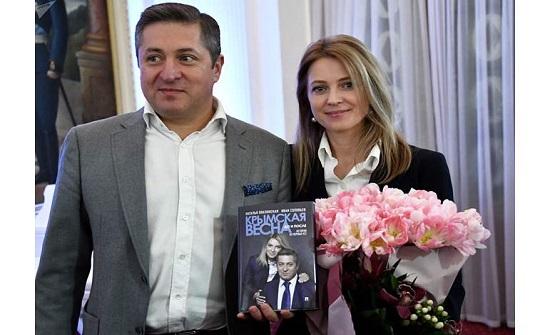 طلاق النائبة الروسية «الحسناء»..ماذا كتب زوجها في وداعها؟