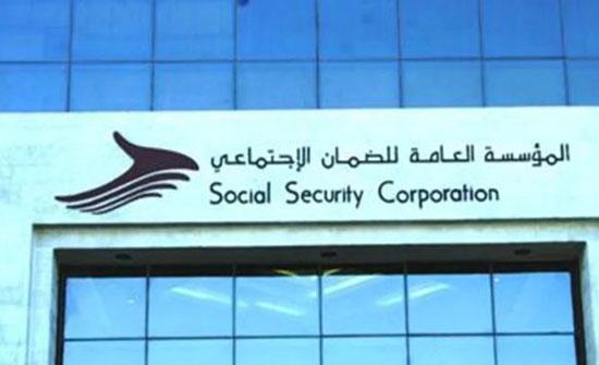 اتفاقية لتوفير نافذة لمؤسسة الضمان الاجتماعي داخل مكة مول