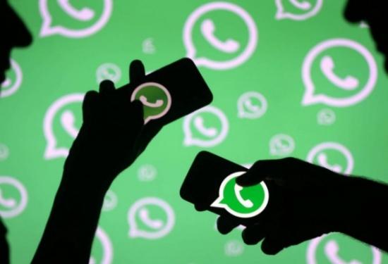 هذه البرمجية تسرق رسائل الواتساب الخاص' بكم وتتجسس عليكم!