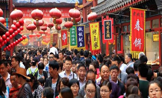 الصين تثمن زيارة ممثلي الدول العربية والإسلامية لمقاطعة شينجيانغ