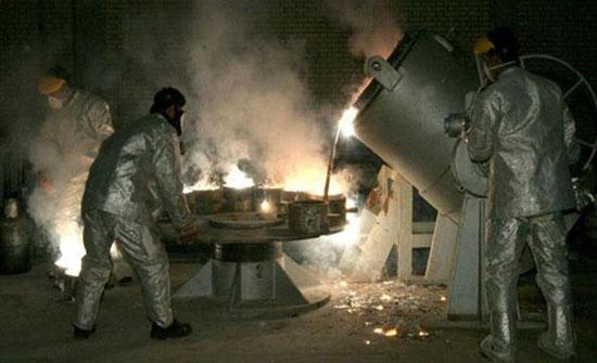 الوكالة الدولية: إيران نقلت اليورانيوم لمنشأة فوردو