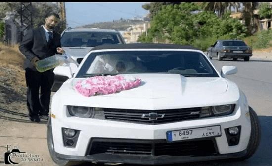 عريس لبناني يتعرض لموقف لايحسد عليه يوم زفافه