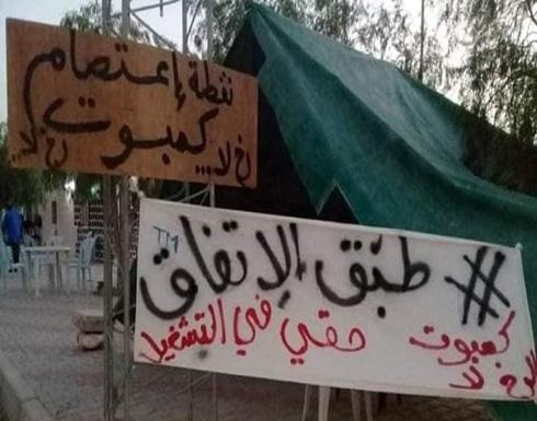 تونس.. محتجون يغلقون محطة لضخّ النفط جنوب البلاد