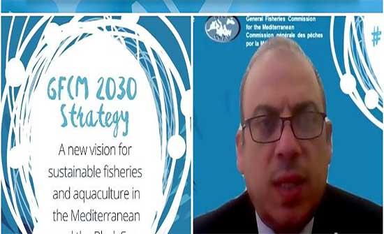 الاردن يشارك في اجتماع حول تربية الأسماك والصيد البحري