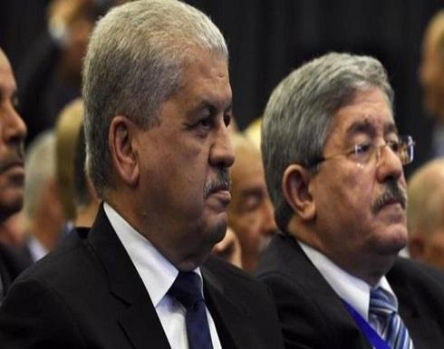 الجزائر.. 20 سنة سجناً لرئيسي حكومة سابقين