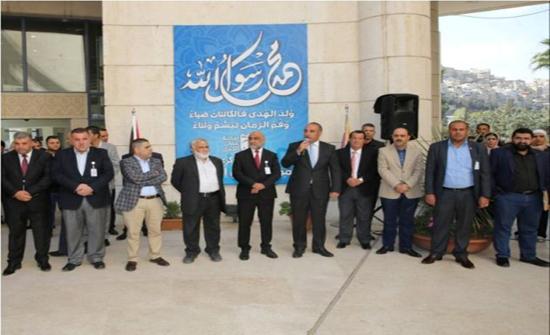 أمانة عمان تحيي ذكرى المولد النبوي الشريف