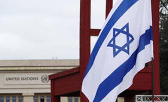 البعثات الدبلوماسية الإسرائيلية تبدأ إضرابا عن العمل