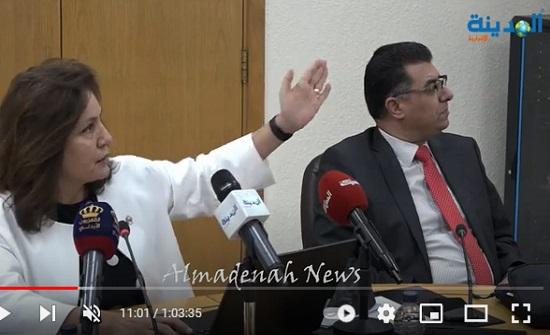 فيديو : التسجيل الكامل لاجتماع لجنة الطاقة مع زواتي والمناصير بخصوص نحاس ضانا