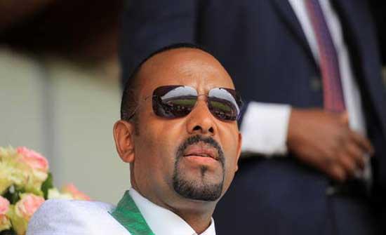 إثيوبيا.. حزب أبي أحمد يفوز بمعظم المقاعد في انتخابات البرلمان