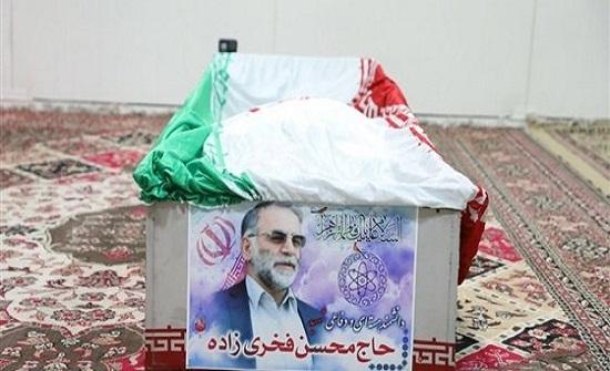 تشييع جثمان العالم النووي الإيراني محسن فخري زاده .. بالفيديو