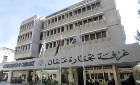 تعيين هشام الدويك مديرا عاما لغرفة تجارة عمان