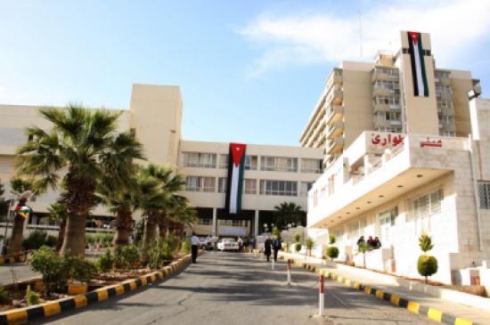 مستشفى الجامعة يستمر بصرف وصفات الاستمرارية من صيدلياته
