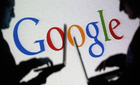 """""""غوغل"""" تكشف عن حاسوب جديد.. هذه مواصفاته! (فيديو)"""
