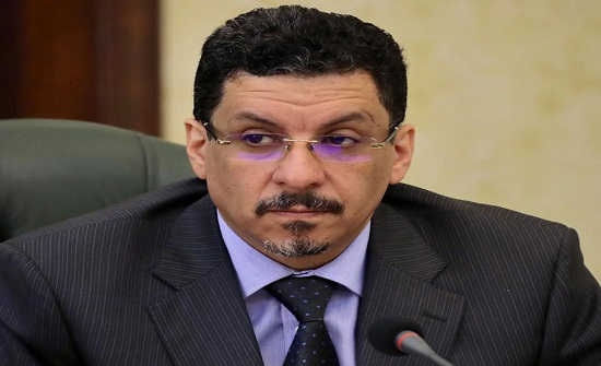 وزير الخارجية اليمني: أفعال الحوثيين رسائل واضحة بأنهم غير معنيين بالسلام