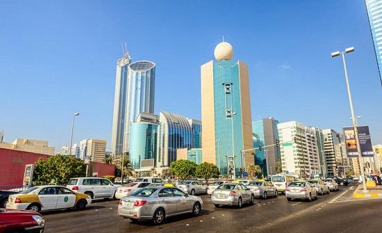 أبوظبي تصدر سندات دولية بـ 7 مليارات دولار