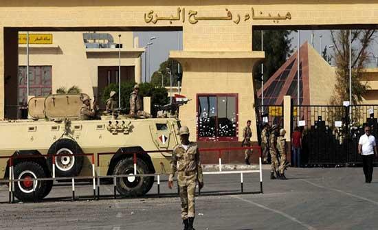 اعادة اغلاق معبر رفح الحدودي بين غزة ومصر بعد فتحه اسثنائيا لثلاثة ايام