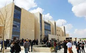 الجامعة الاميركية بمأدبا توقع مذكرات تفاهم مع جامعات عالمية