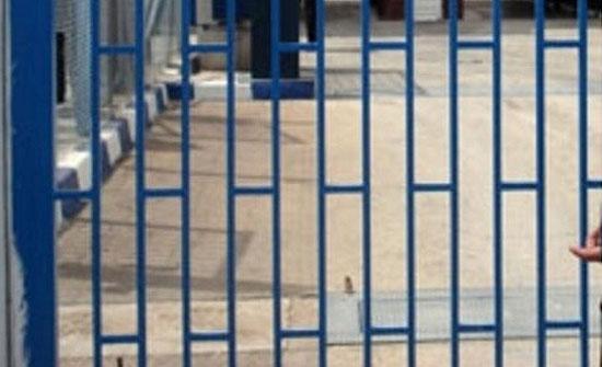 وفاة نزيل في مركز اصلاح الكرك