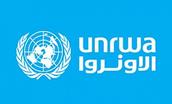تظاهرة في غزة دعما لتجديد تفويض الأونروا