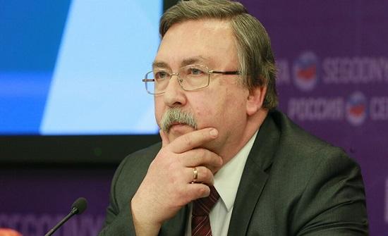 مندوب روسيا حول قرار إيران: يجب أن نركز على استعادة خطة العمل الشاملة المشتركة