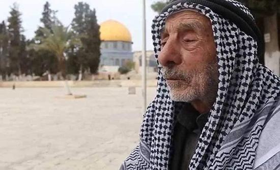 """وفاة """"مرابط الأقصى"""" بدر الرفاعي عن 97 عاما"""