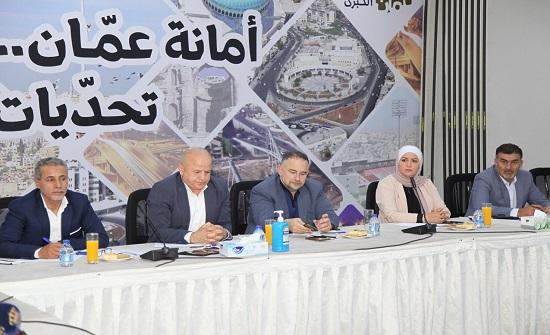 كتلة المستقبل النيابية تلتقي رئيس لجنة أمانة عمان