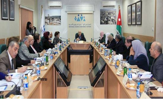 لجنتا المرأة بمجلس النواب والاعيان تزور المجلس الوطني لشؤون الاسرة