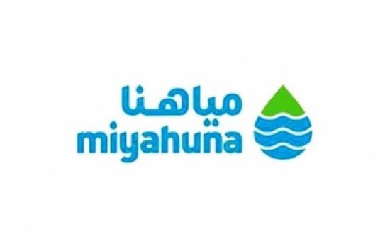 بلدية الزرقاء تنتقد الحفريات العشوائية لشركة مياهنا