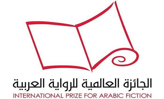 بسبب كورونا.. الإعلان عن الفائز بالجائزة العالمية للرواية العربية  2020 أونلاين 14 أبريل