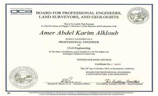 أكاديمي من الأردنية يحصل على شهادة الاحترافية (Professional Engineer) من ولاية كاليفورنيا