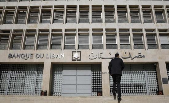 مصرف لبنان المركزي يلزم المصارف بتسديد جزء من الودائع بالدولار